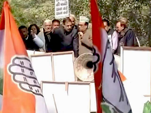 Videos : नोटबंदी के खिलाफ कई शहरों में कांग्रेस का प्रदर्शन