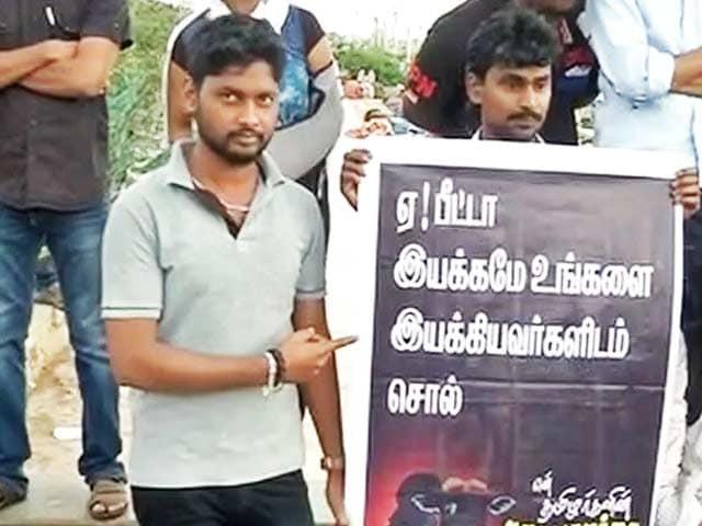 Video : तमिलानाडु में जल्लीकट्टू को लेकर आक्रोश जारी