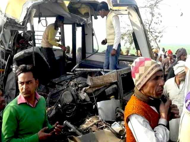 Videos : बड़ी खबर : सड़क हादसे में 13 स्कूली बच्चों की मौत