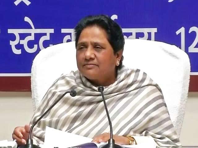 Videos : शिवपाल यादव बलि का बकरा बनें : बसपा प्रमुख मायावती