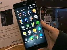 सेल गुरु : CES 2017 में लॉन्च हुआ 8 जीबी रैम वाला Asus Zenfone AR