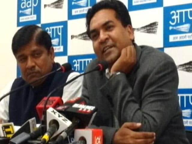 Videos : केजरीवाल के रिश्तेदार पर 250 करोड़ के घोटाले का आरोप लगा