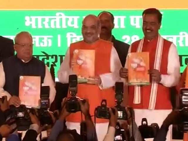 Videos : बीजेपी के डेढ़ दर्जन चुनावी वादे सपा से मिलते-जुलते