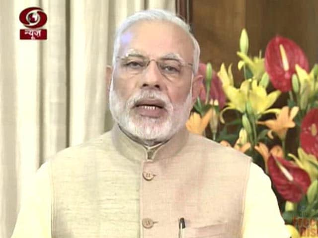 Video : Our Commitment To Eliminate Black Money Reflects In Budget: PM Modi