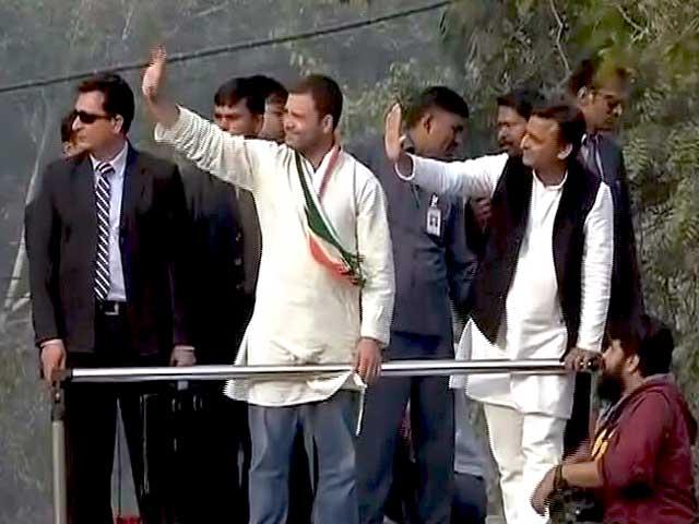 Videos : बड़ी खबर : आगरा में राहुल गांधी और अखिलेश यादव का साझा रोड शो