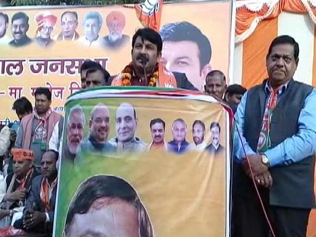 Videos : AAP के 20 विधायक अयोग्य करार : क्या कहना है बीजेपी और कांग्रेस का