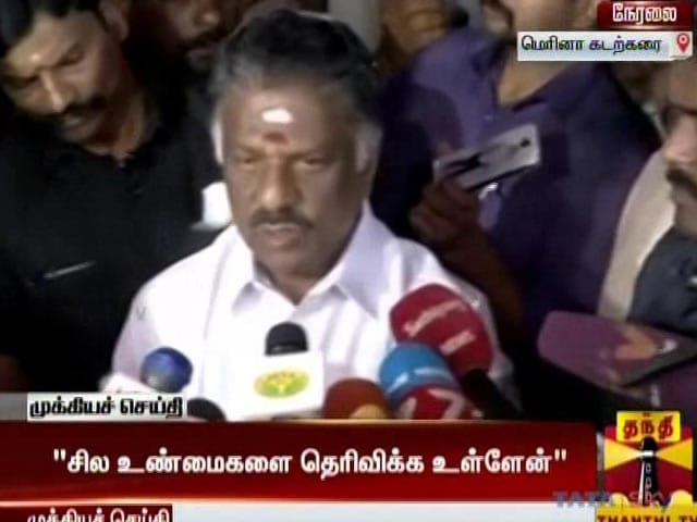 Video : Jayalalithaa Wanted Me As Chief Minister, I Was Forced To Resign: O Panneerselvam