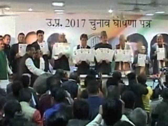 Videos : यूपी का महाभारत : कांग्रेस का घोषणापत्र- किसानों का कर्ज माफ, बिजली बिल हाफ