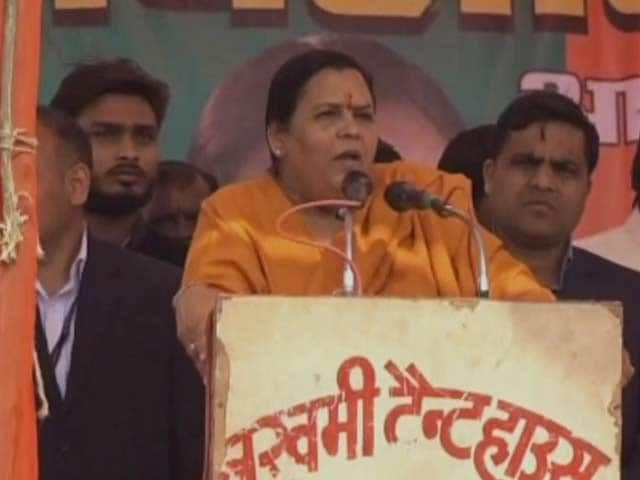 Video : Uma Bharti Says As Chief Minister, 'Tortured Rapists Till They Begged'