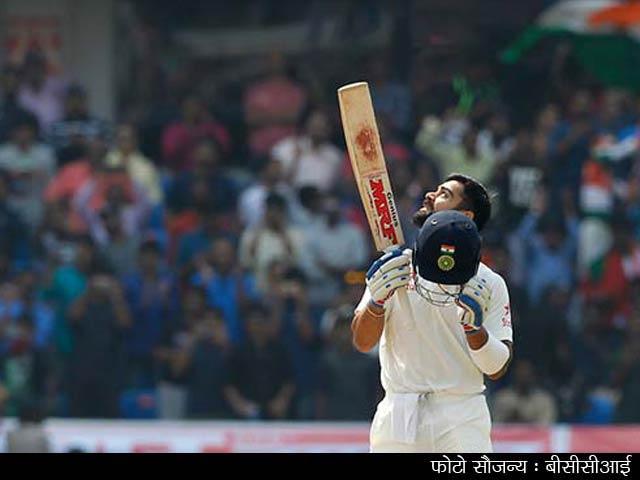 Videos : विराट कोहली के दोहरे शतक की बदौलत हैदराबाद टेस्ट पर भारत की पकड़ मजबूत
