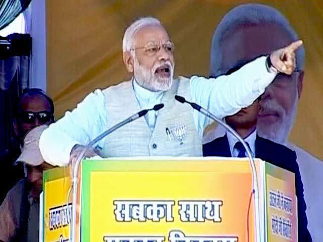 Videos : 11 मार्च के बाद राज्य में कांग्रेस भूतपूर्व हो जाएगी: उत्तराखंड में पीएम नरेंद्र मोदी ने कहा