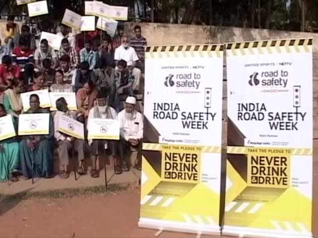 Video : NDTV रोड टू सेफ्टी : 9 से 15 फरवरी तक सड़क सुरक्षा सप्ताह