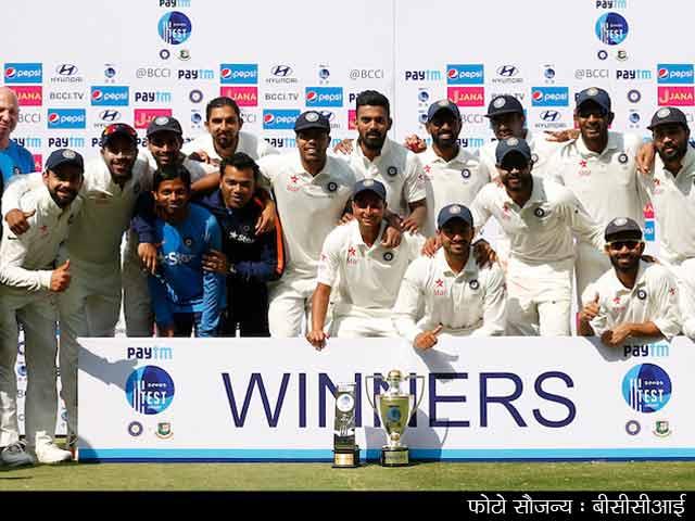 Videos : हैदराबाद टेस्ट में भारत ने बांग्लादेश को 208 रन से हराया