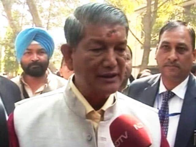 Videos : Uttrakhand Elections 2017 : केंद्र ने नकारात्मक कैंपेन चलाया : हरीश रावत