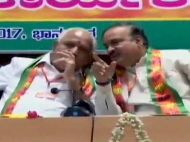 Videos : कर्नाटक : येदियुरप्पा की भ्रष्टाचार के खिलाफ मुहिम