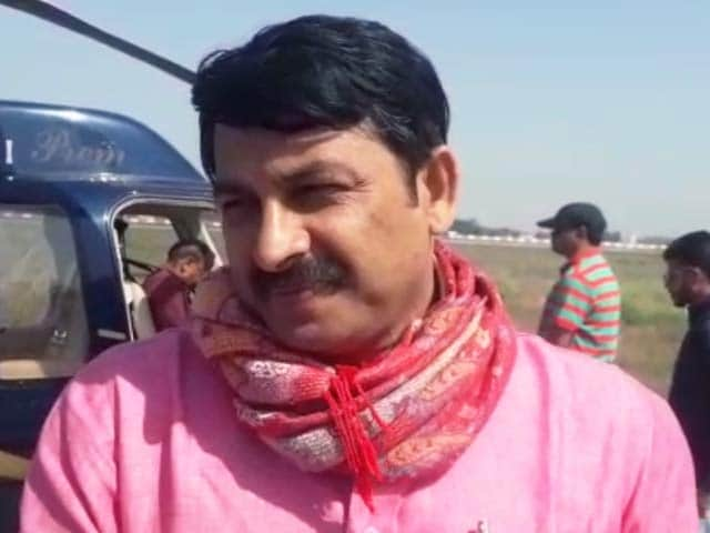 Videos : अखिलेश यादव ने बेजुबानों का विरोध किया है : मनोज तिवारी