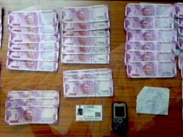 Videos : बांग्लादेश सीमा पर नकली नोटों की तस्करी, BSF ने 5 कोशिशें नाकाम की