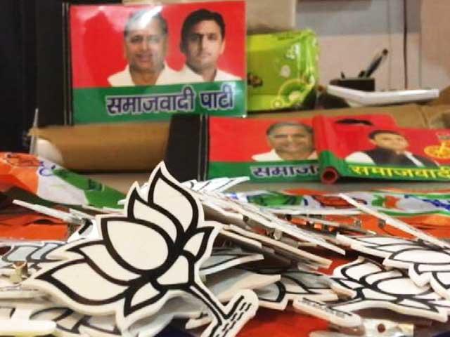 Videos : इलाहाबाद में चुनाव प्रचार के सामानों से सजे बाजार
