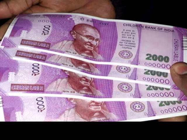 Videos : दिल्ली के ATM से निकले 'चिल्ड्रन बैंक ऑफ़ इंडिया' लिखे 2 हजार के नकली नोट
