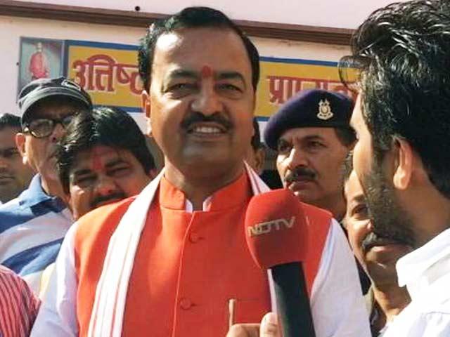 Videos : बीजेपी एकतरफा विजय की ओर बढ़ रही है : केशव प्रसाद मौर्य