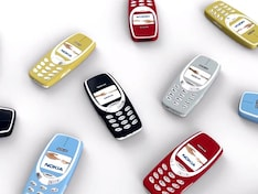 360 Daily: Nokia 3310 Reboot's Details, Ringing Bells Founder Arrested, and More