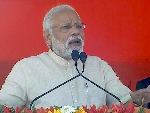 Video : मऊ में प्रधानमंत्री ने रैली को किया संबोधित, कहा- प्रदेश में बीजेपी की सरकार बन रही है