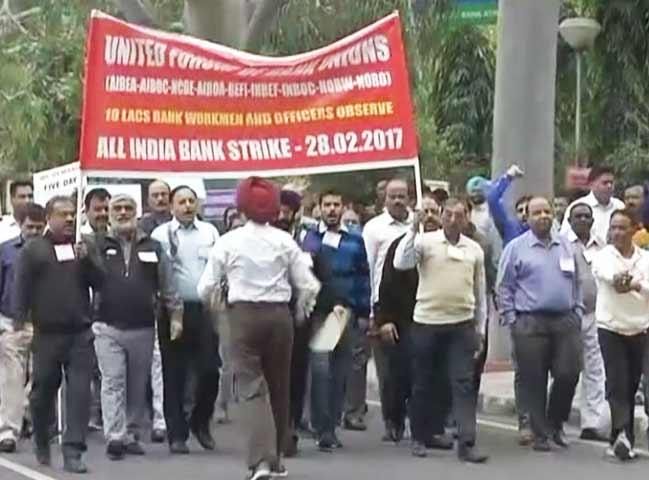 Video : काम के मुआवजे को लेकर बैंक कर्मचारी हड़ताल पर