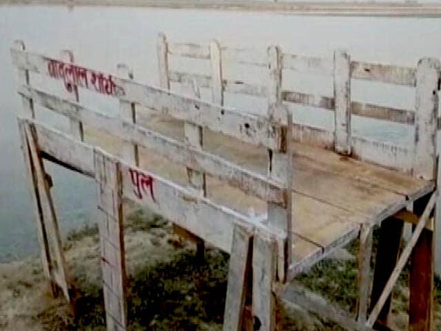 Videos : बिहार: सहरसा में पिछले 60 साल से एक पुल का हो रहा इंतजार