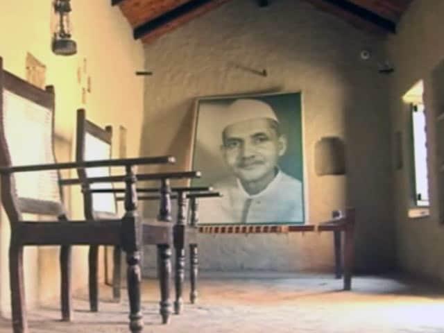Videos : लाल बहादुर शास्त्री के घर जाएंगे पीएम मोदी