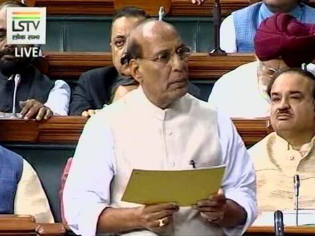 Videos : राजनाथ सिंह ने संसद में कहा- सैफुल्ला के पिता पर नाज है
