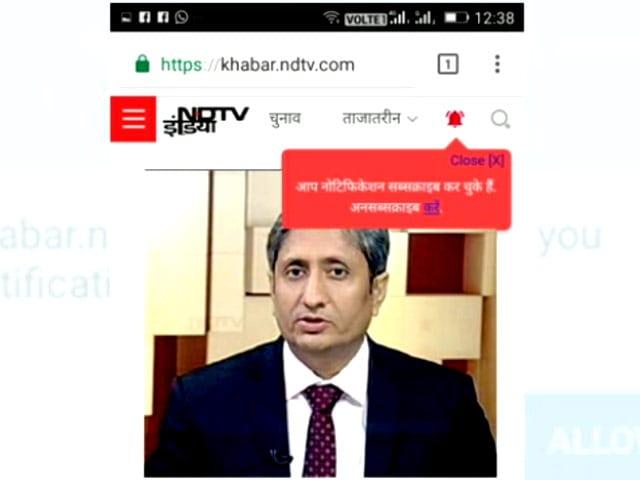 Videos : कैसे पाएं NDTV से विधानसभा चुनाव के परिणाम के अलर्ट