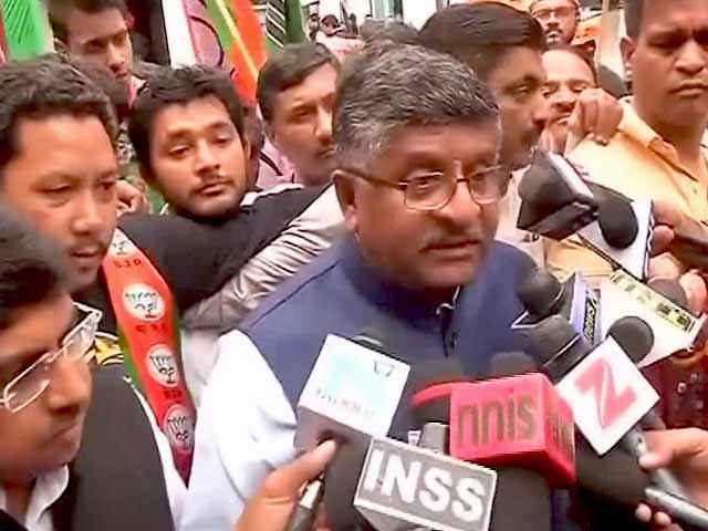 Videos : पूरा देश भाजपा और विकास के साथ : रविशंकर प्रसाद