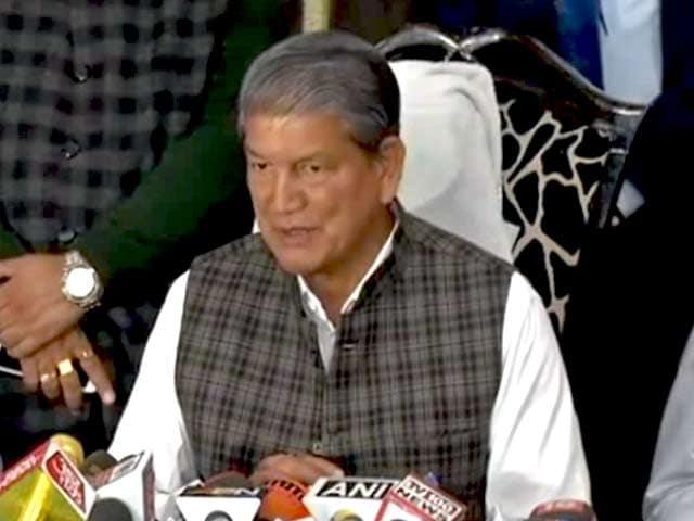 Videos : उत्तराखंड में कांग्रेस की करारी हार पर बोले हरीश रावत - मोदी क्रांति, EVM के चमत्कार को सलाम करता हूं