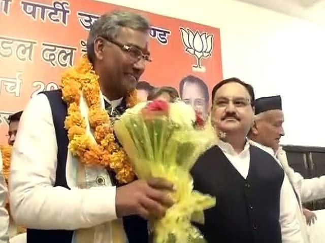Videos : त्रिवेंद्र सिंह रावत होंगे उत्तराखंड के नए मुख्यमंत्री