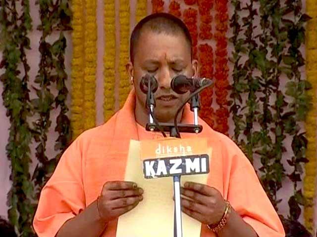 Video : योगी आदित्यनाथ ने उत्तर प्रदेश के मुख्यमंत्री के रूप में शपथ ली
