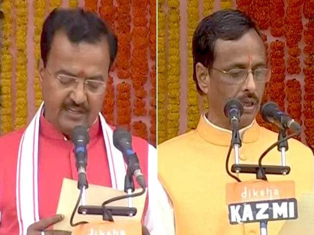 Video : केशव प्रसाद मौर्य और दिनेश शर्मा ने यूपी के डिप्टी सीएम पद की शपथ ली