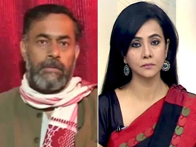 Video : यूपी के सीएम पर काफी संगीन आरोप रहे हैं- योगेंद्र यादव