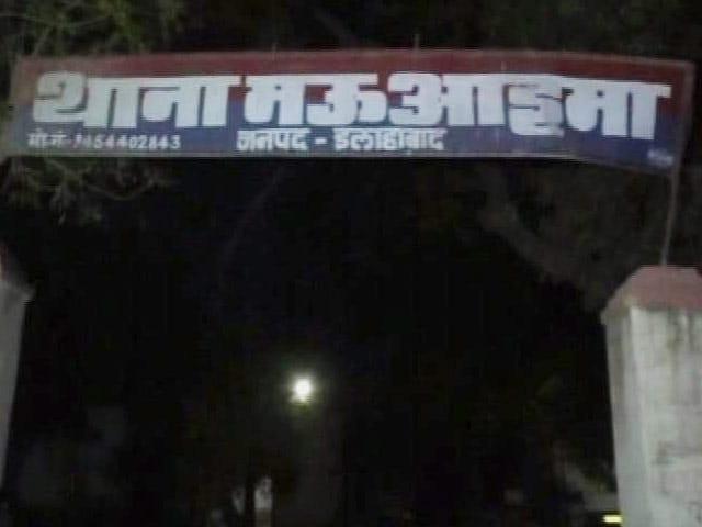 Videos : उत्तर प्रदेशः इलाहाबाद में बहुजन समाज पार्टी के नेता की गोली मारकर हत्या