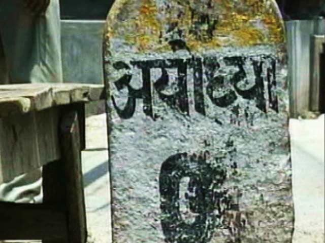 Videos : नेशनल रिपोर्टर : अयोध्या पर सुप्रीम कोर्ट का सुझाव, दोनों पक्ष बात करें
