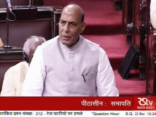 Videos : कानपुर रेल दुर्घटना - हादसा या साजिश? संसद में गृहमंत्री नहीं दे सके जवाब