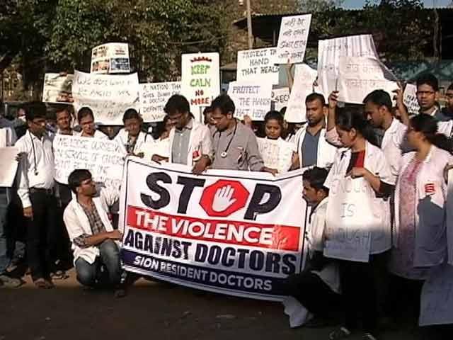 Videos : बड़ी खबर : कोर्ट के आदेश के बाद महाराष्ट्र में IMA ने वापस ली हड़ताल