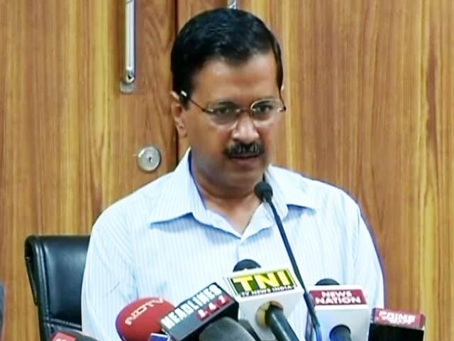 Videos : MCD में आए तो हाउस टैक्स ख़त्म करेंगे : अरविंद केजरीवाल