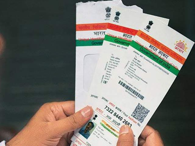 Video : All You Need to Know About Aadhaar