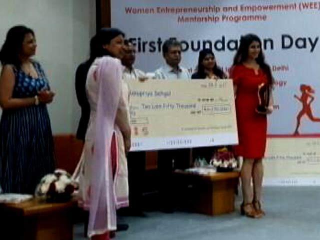 Videos : आईआईटी दिल्ली ने बनाया महिलाओं का पहला स्टार्टअप क्लब
