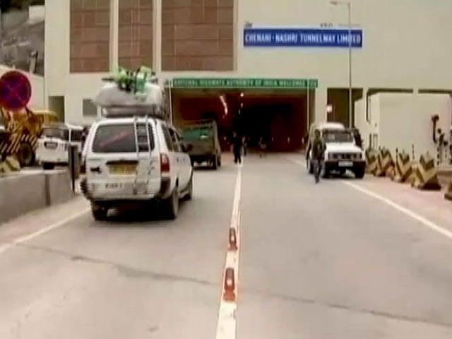 Videos : प्रधानमंत्री नरेंद्र मोदी करेंगे देश की सबसे लंबी टनल का उद्घाटन