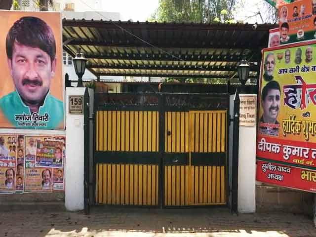 Video : MCD चुनाव : बीजेपी ने जारी की उम्मीदवारों की पहली लिस्ट