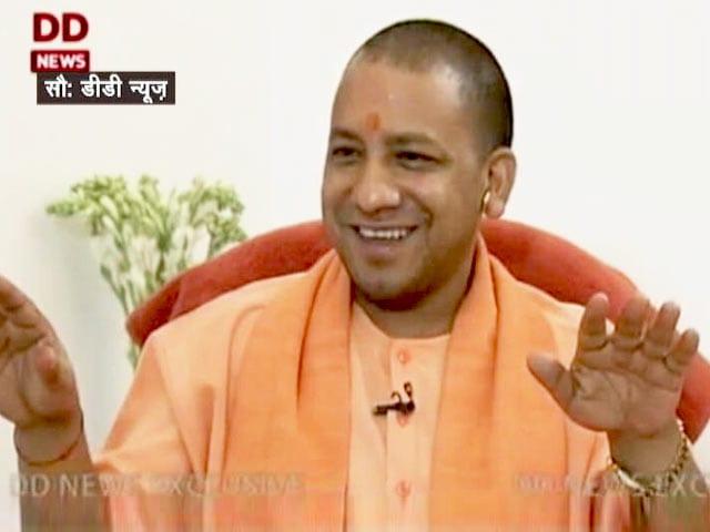 Video : हिंदू राष्ट्र की अवधारणा गलत नहीं : मुख्यमंत्री योगी आदित्यनाथ