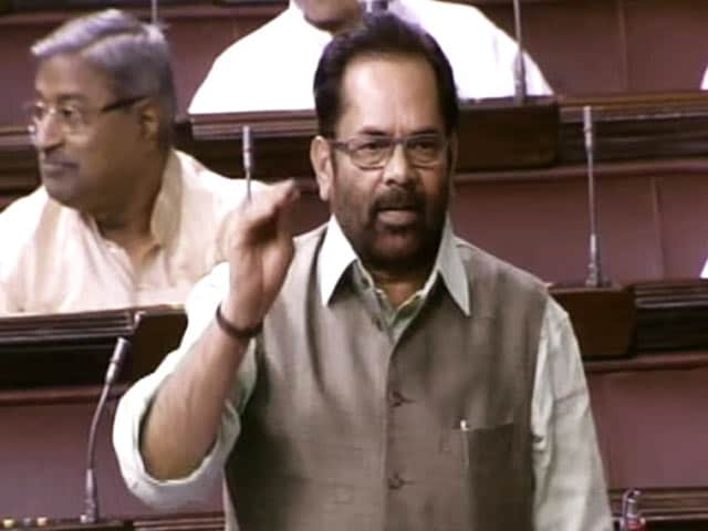 Video : On Cow Vigilante Killing, Minister's Comment In Parliament Sparks Anger