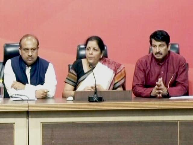 Video : शुंगलू कमेटी की रिपोर्ट पर बीजेपी ने किया 'आप' पर वार