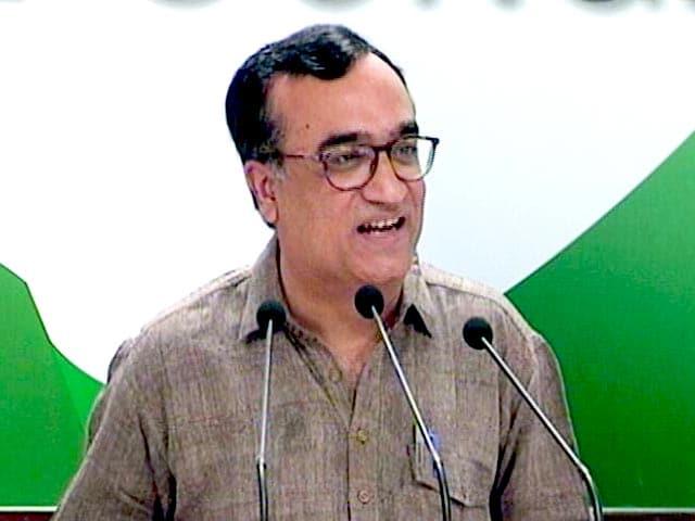 Video : शुंगलू रिपोर्ट : कांग्रेस ने अरविंद केजरीवाल से मांगा इस्तीफा